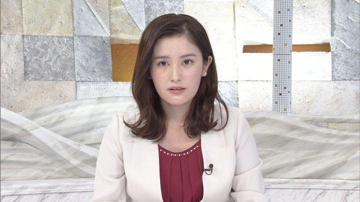 2019年11月09日池谷実悠の画像02枚目