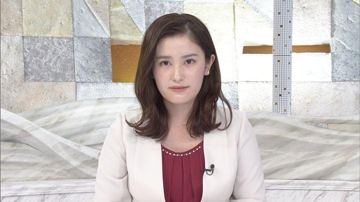 2019年11月09日池谷実悠の画像04枚目