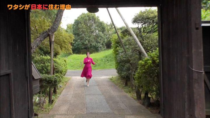 2019年11月11日池谷実悠の画像01枚目