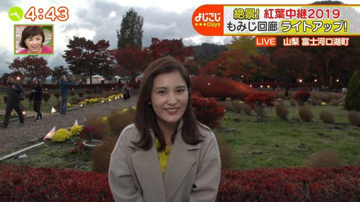 2019年11月13日池谷実悠の画像02枚目