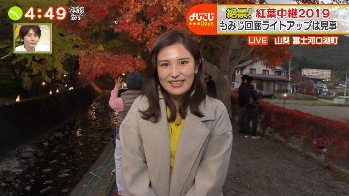 2019年11月13日池谷実悠の画像05枚目