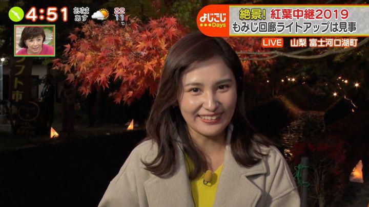 2019年11月13日池谷実悠の画像11枚目
