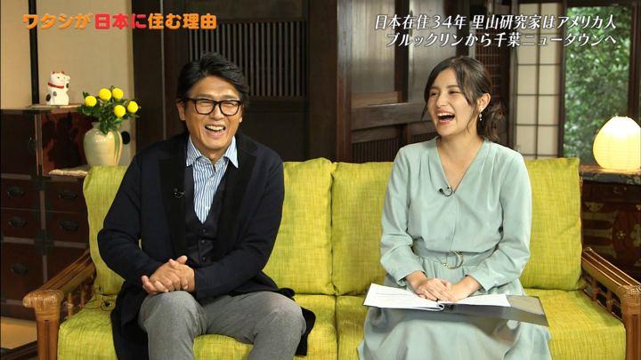 2019年11月18日池谷実悠の画像01枚目
