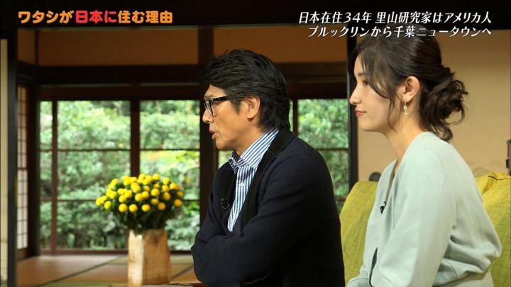 2019年11月18日池谷実悠の画像02枚目