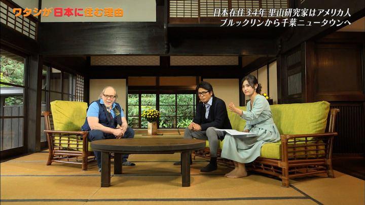 2019年11月18日池谷実悠の画像03枚目