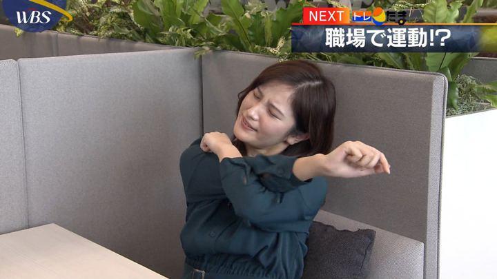 2019年11月19日池谷実悠の画像04枚目