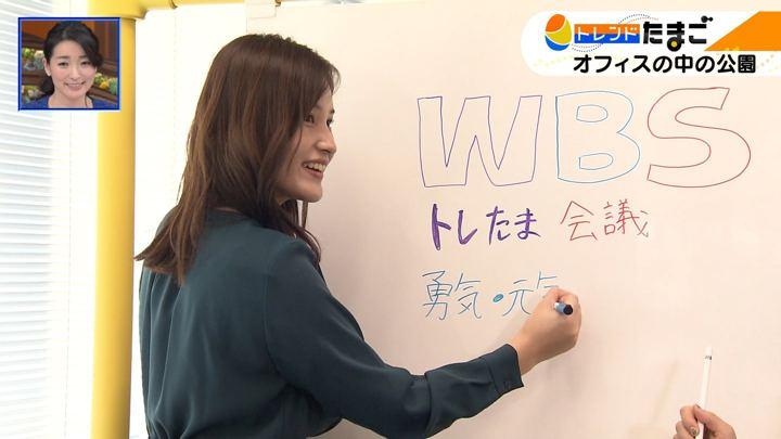 2019年11月19日池谷実悠の画像13枚目
