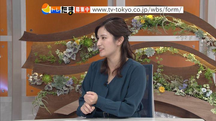 2019年11月19日池谷実悠の画像14枚目