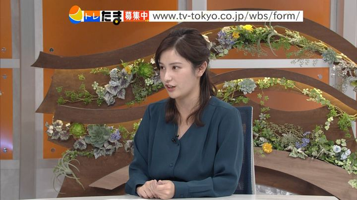 2019年11月19日池谷実悠の画像15枚目