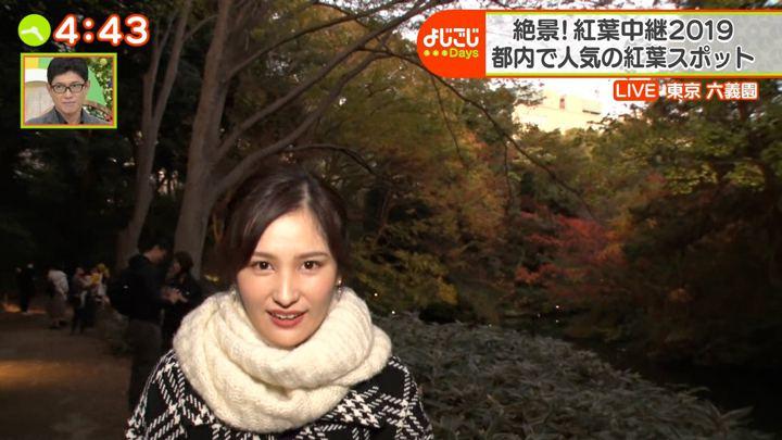 2019年11月21日池谷実悠の画像02枚目