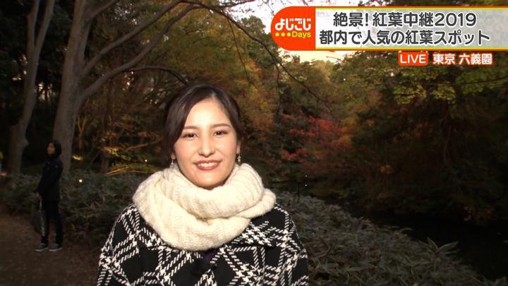 2019年11月21日池谷実悠の画像03枚目
