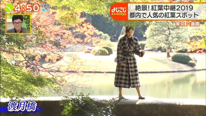 2019年11月21日池谷実悠の画像04枚目