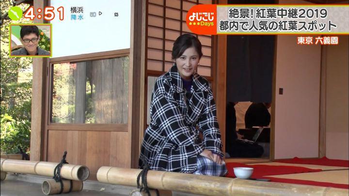 2019年11月21日池谷実悠の画像10枚目