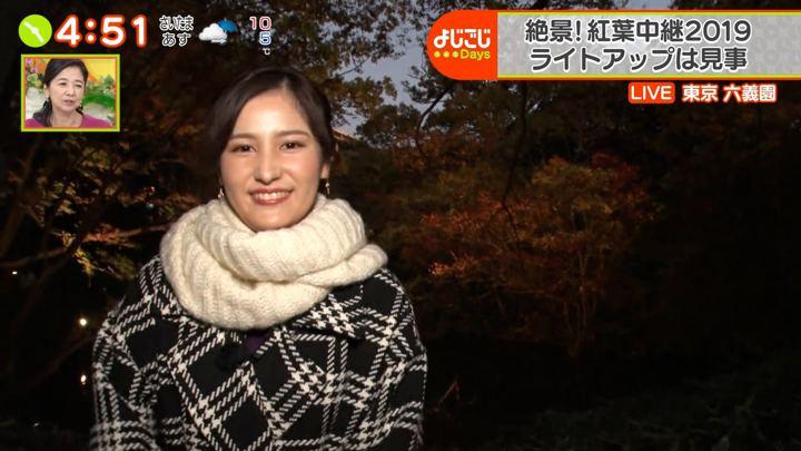 2019年11月21日池谷実悠の画像11枚目