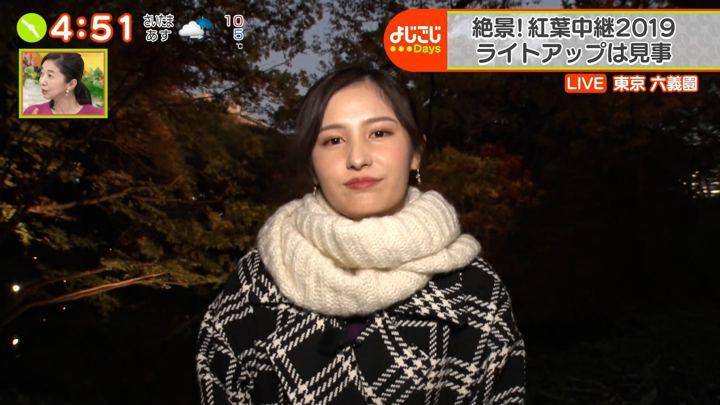 2019年11月21日池谷実悠の画像12枚目