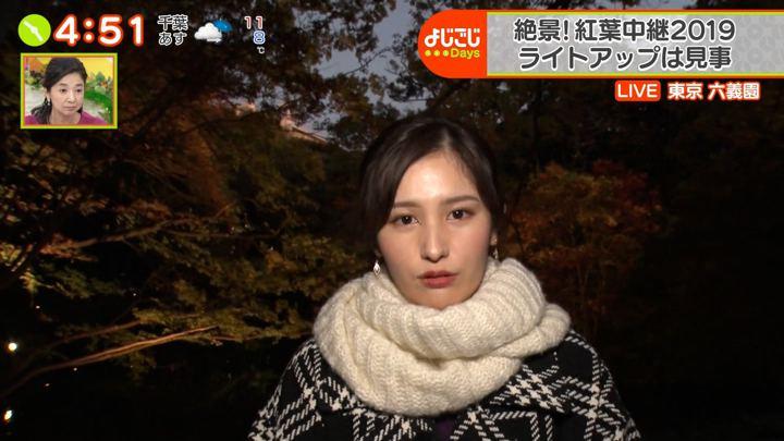 2019年11月21日池谷実悠の画像14枚目