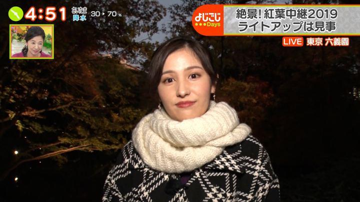 2019年11月21日池谷実悠の画像15枚目