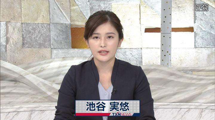 2019年11月30日池谷実悠の画像01枚目