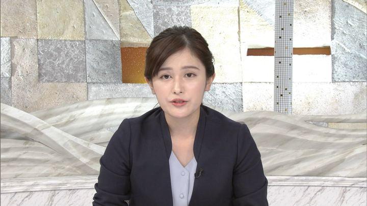 2019年11月30日池谷実悠の画像02枚目