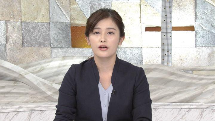 2019年11月30日池谷実悠の画像03枚目