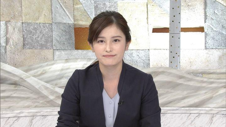 2019年11月30日池谷実悠の画像04枚目