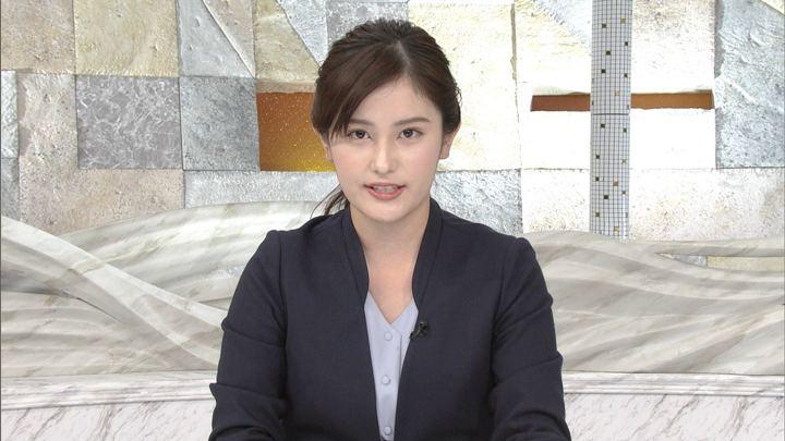 2019年11月30日池谷実悠の画像05枚目