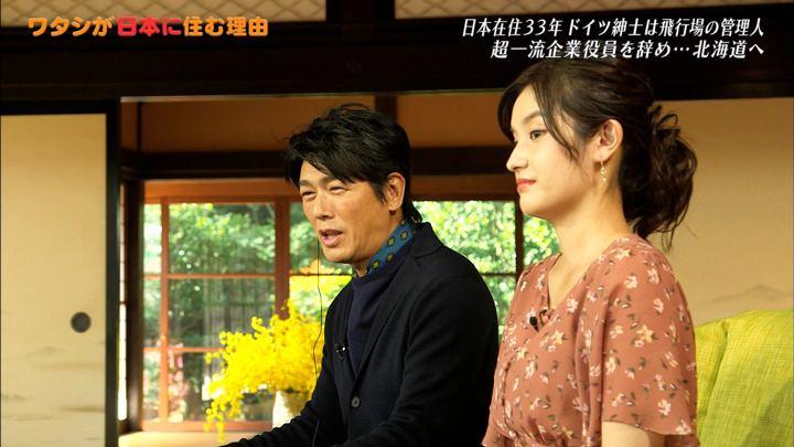 2019年12月02日池谷実悠の画像01枚目