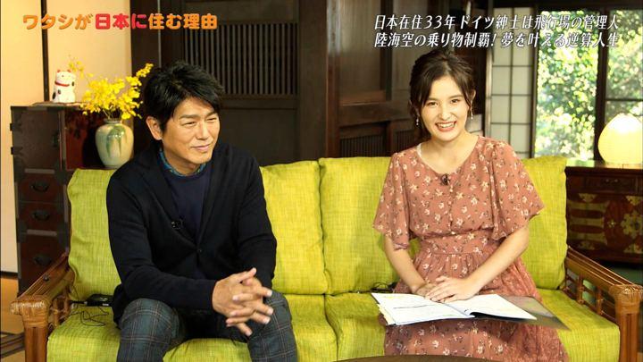 2019年12月02日池谷実悠の画像04枚目