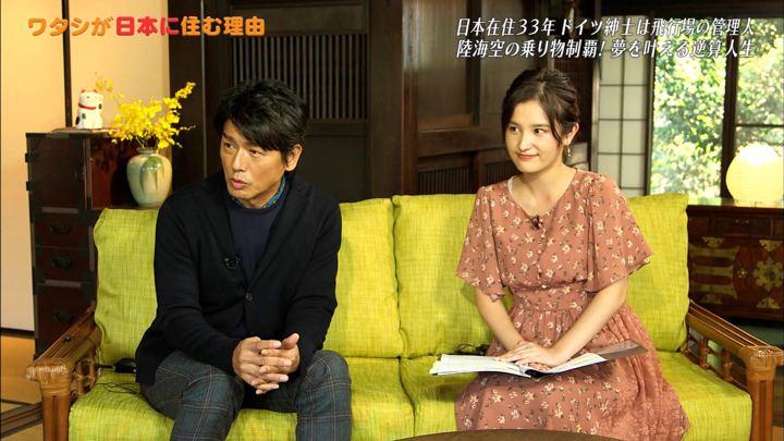 2019年12月02日池谷実悠の画像09枚目