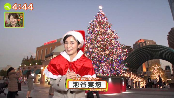 2019年12月03日池谷実悠の画像01枚目
