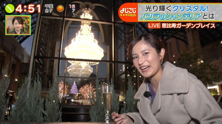 2019年12月03日池谷実悠の画像16枚目