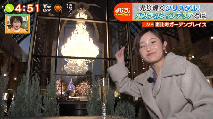 2019年12月03日池谷実悠の画像17枚目
