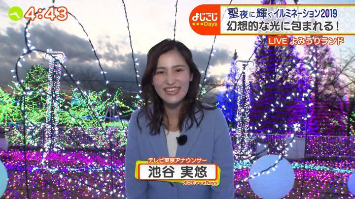 2019年12月20日池谷実悠の画像01枚目