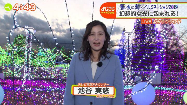 2019年12月20日池谷実悠の画像02枚目