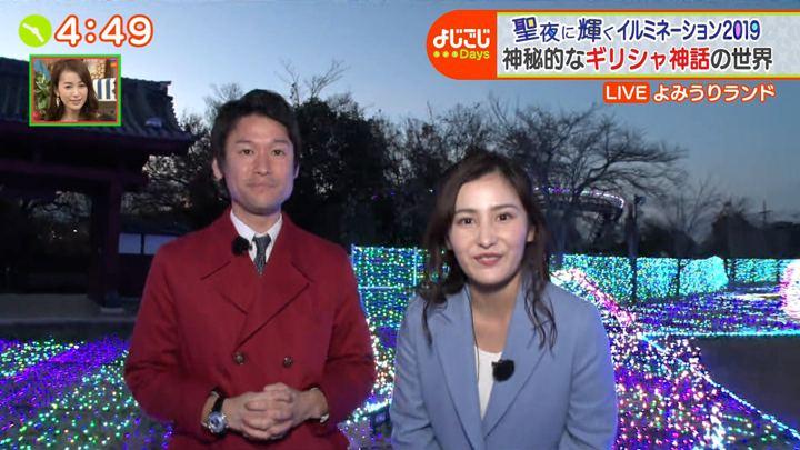 2019年12月20日池谷実悠の画像03枚目