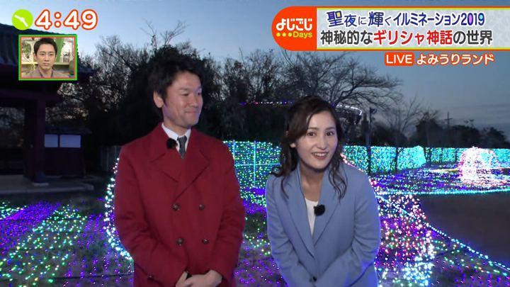 2019年12月20日池谷実悠の画像04枚目