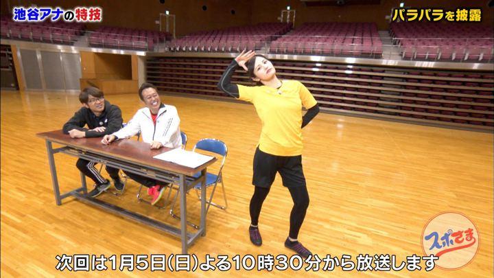 2019年12月22日池谷実悠の画像20枚目