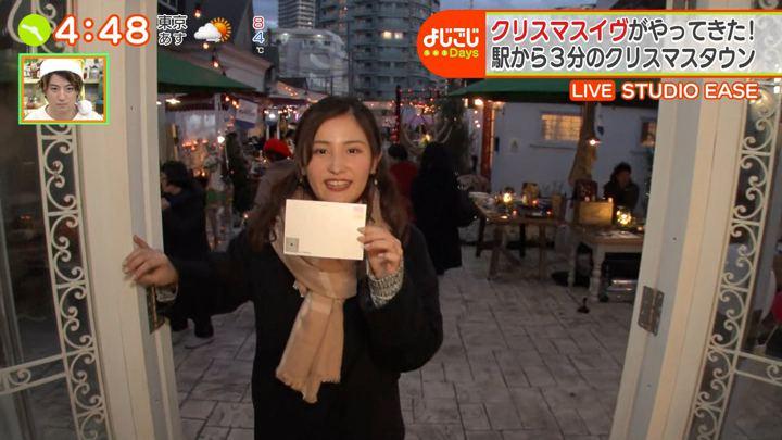 2019年12月24日池谷実悠の画像04枚目