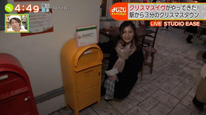 2019年12月24日池谷実悠の画像07枚目