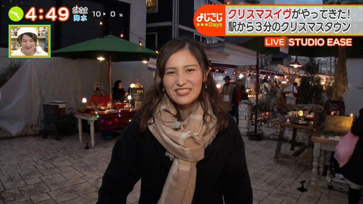 2019年12月24日池谷実悠の画像09枚目