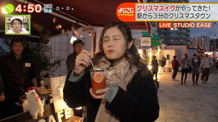 2019年12月24日池谷実悠の画像14枚目