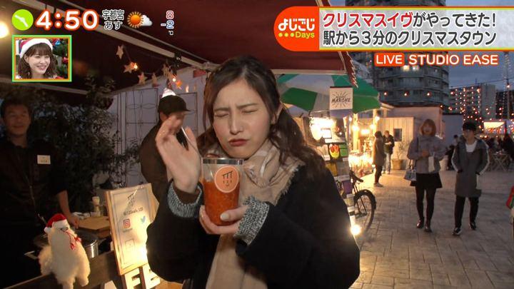 2019年12月24日池谷実悠の画像15枚目