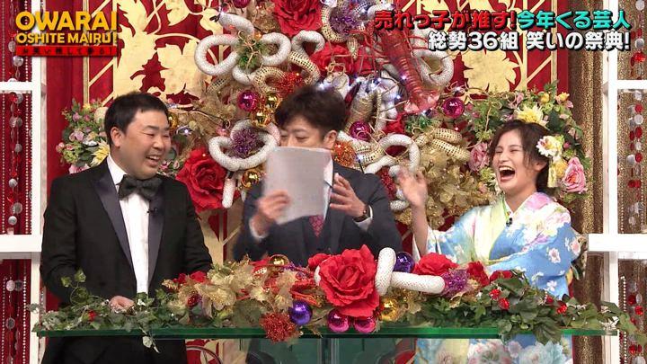 2019年12月31日池谷実悠の画像04枚目