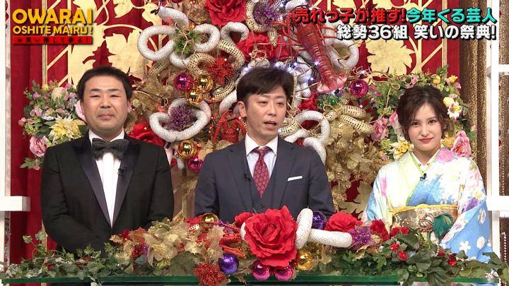 2019年12月31日池谷実悠の画像09枚目