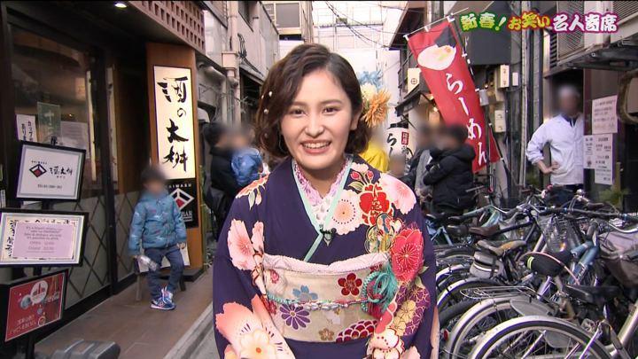 2020年01月02日池谷実悠の画像03枚目