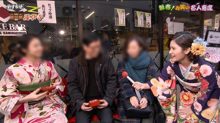 2020年01月02日池谷実悠の画像06枚目