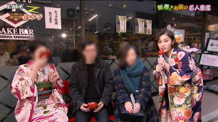 2020年01月02日池谷実悠の画像07枚目