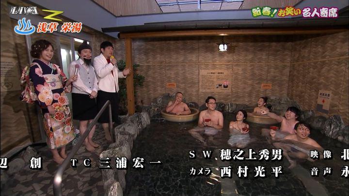 2020年01月02日池谷実悠の画像08枚目