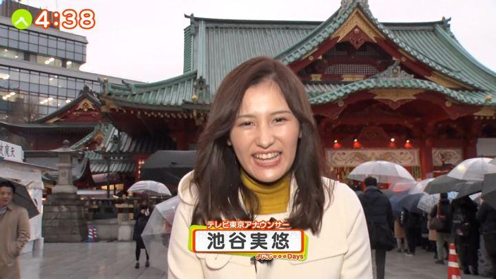 2020年01月07日池谷実悠の画像01枚目