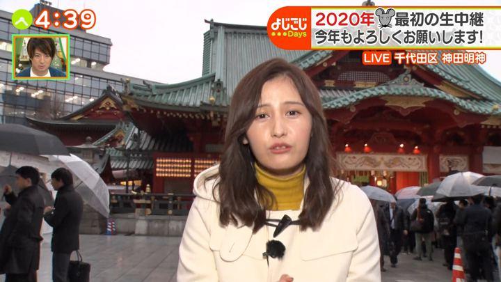 2020年01月07日池谷実悠の画像03枚目